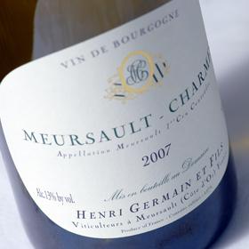 Henri Germain Meursault Charmes 2007
